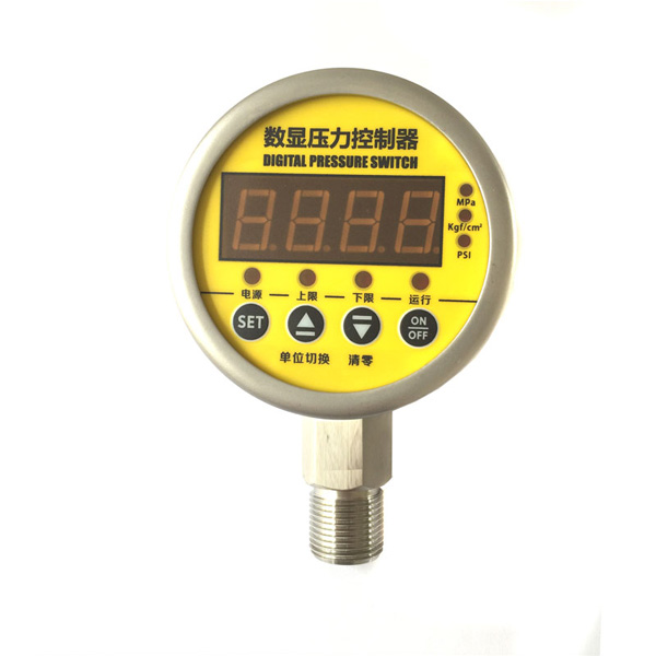 Digital Pressure Controller XY-PC800E